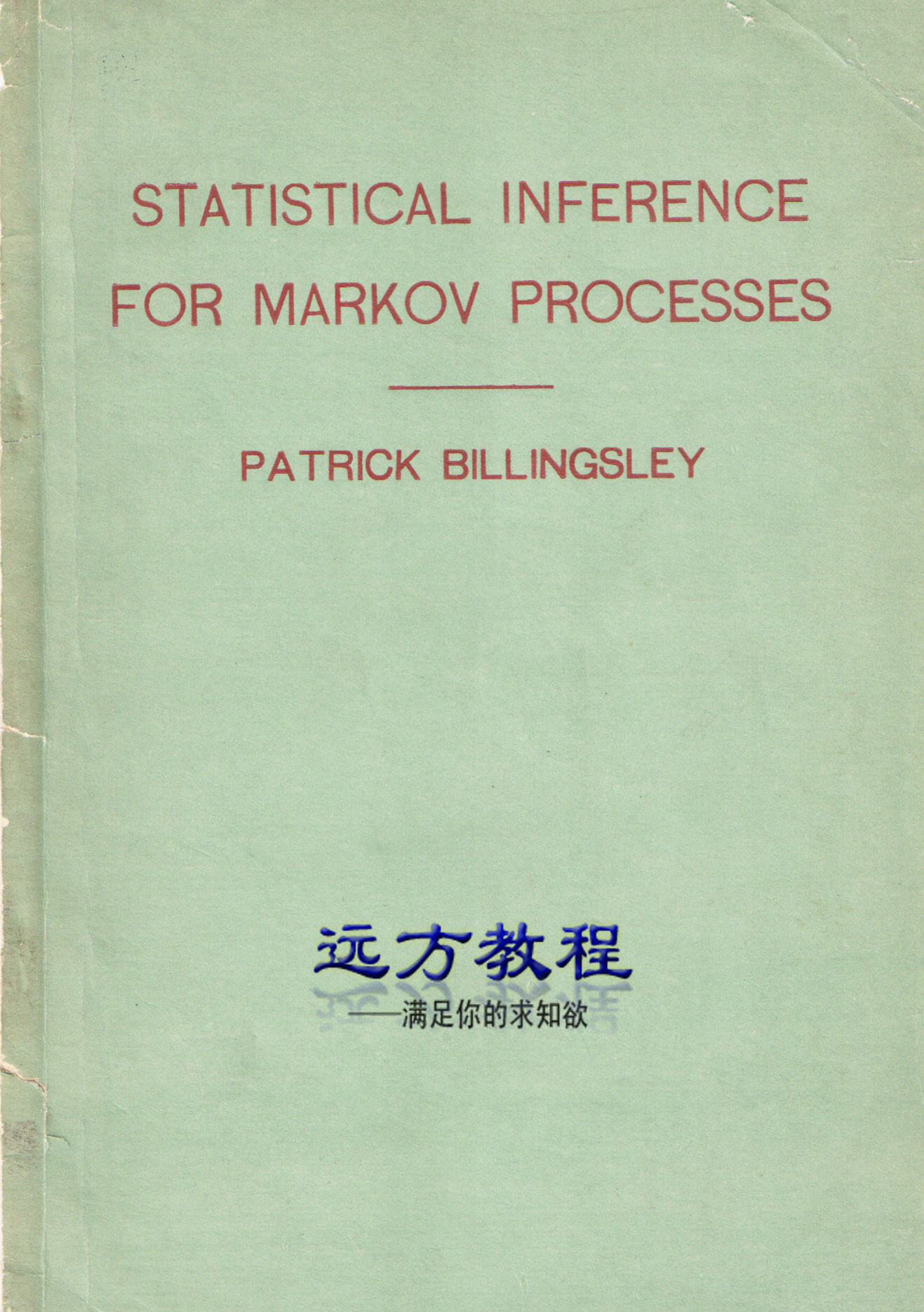 Statistical Inference for Markov Processes-远方教程